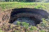 У селі біля Хотина утворився карстовий провал