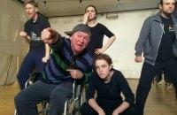 У Києві покажуть виставу, засновану на історії Івана Дем'янюка