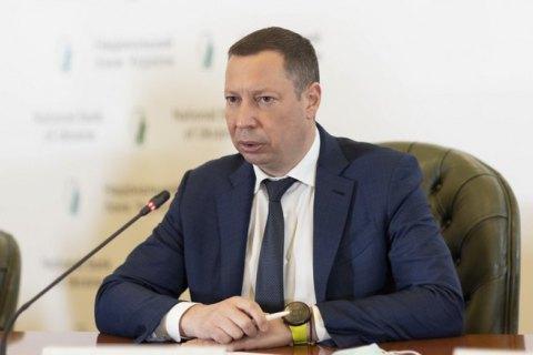 Шевченко розповів, наскільки зріс за рік ринок іпотечного кредитування