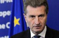 """Еврокомиссия: судьба """"Южного потока"""" зависит от позиции РФ по Украине"""