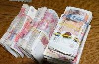 В коробках из-под конфет пытались вывезти из Украины 100 тыс. фунтов и 400 тыс. злотых