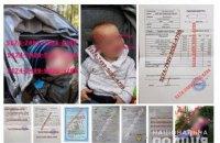 Житель Львова попался на поддельных объявлениях в Facebook о сборе денег больным детям