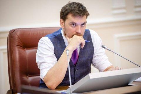 Уряд планує провести перепис населення України 2020