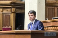 Разумков запевнив, що закон про медіа не прийматимуть без доопрацювання