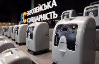 Кислородные концентраторы от Порошенко привезли в больницы Одесской области