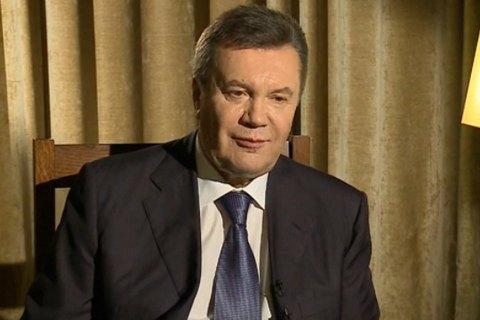 Янукович поскаржився в суді, що ЄС заморозив на його рахунках занадто велику суму