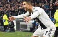 УЕФА официально отреагировало на неприличный жест Роналду во время матча Лиги Чемпионов