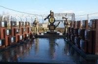 На Одещині відкрили меморіал загиблим морським піхотинцям