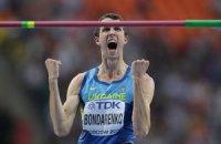 Украинец Бондаренко стал чемпионом мира в прыжках в высоту