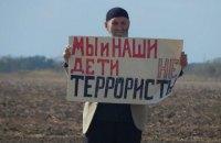 Всех задержанных в Крыму участников одиночных пикетов отпустили