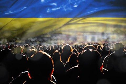 Населення України за рік скоротилося на 233 тисячі осіб