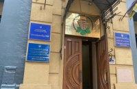 ДФС викрила схему розкрадання на 12 млн грн під час ремонту київських лікарень