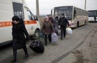 """Волонтери просять на два дні продовжити """"зелений коридор"""" із Дебальцевого"""