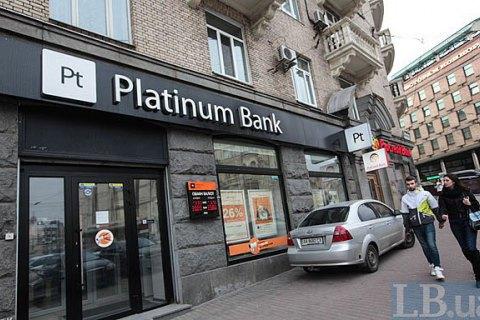 """Доля """"Платинум Банку"""" має вирішитися до 23 грудня, - ЗМІ"""