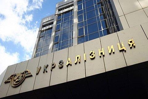 """""""Укрзализныця"""" планирует купить 30 локомотивов и построить 10 тыс. грузовых вагонов в 2018 году"""