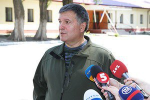 """З оточення вийшов заступник комбата """"Донбасу"""" з групою бійців, - Аваков"""