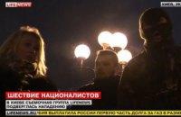 У Києві затримали підозрюваного в нападі на журналістів Lifenews