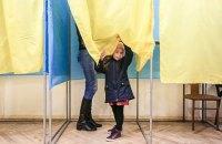 На зміну місця голосування перед другим туром українці мають 9 днів