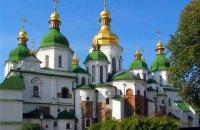 В коллекции московского музея найдены 13 предметов из ризницы Софии Киевской