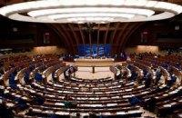 Украинские власти существенно продвинулись в судебной реформе, - Совет Европы