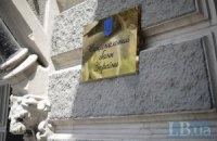 Населення забрало з банків 100 млрд гривень від початку року