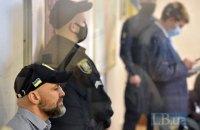 Дело Гандзюк: cуд оставил Мангера и Левина под стражей до 9 июля