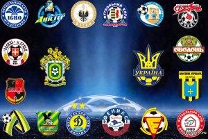 Результаты матчей 4-го тура Чемпионата Украины по футболу
