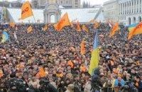 Украина отмечает годовщину Оранжевой революции