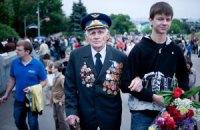 Киев отмечает 70-летие освобождения от фашистских захватчиков