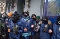 """""""Нацкорпус"""" во Львове устроил погромы в помещениях игровых автоматов"""