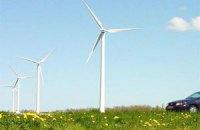 Итальянцы построят в Украине ветроэлектростанции