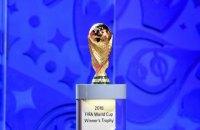 ФИФА не разрешила открыть официальные фан-зоны в Крыму