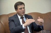 ЕС решил выделить Украине 54 млн евро на программы энергоэффективности