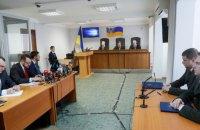 Материалы дела Януковича переданы в апелляционный суд