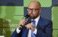 НАТО і ЄС - стратегічний вибір українців, - Яценюк