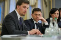 Зеленський провів нараду з питань тарифів на теплопостачання