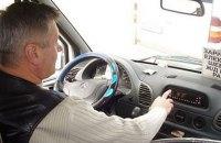 """В Раде хотят запретить """"акустическое насилие в автотранспорте"""""""