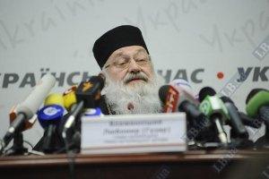 Учасники Національного круглого столу обговорять сучасний стан України