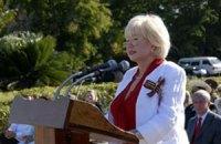 На Кубе умерла украинский посол