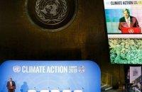 У Нью-Йорку відкрився саміт з питань клімату