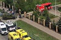 В российской школе произошла стрельба, жертвами стали ученики и учитель (обновлено)