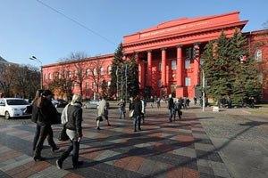 КНУ імені Шевченка потрапив у міжнародний рейтинг університетів, - Табачник