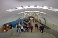 Украинец упал на рельсы в московском метро