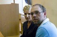 Тимошенко: дело против Власенко - удар в сердце надежд на СА