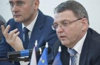 МИД Чехии обвинил Кремль в попытке расколоть Евросоюз