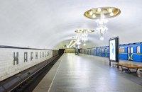 В киевском метро умерла пожилая женщина