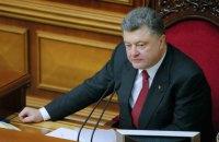 Порошенко назвав п'ять причин, чому світ має турбувати ситуація в Україні