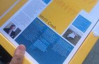 Bellingcat узагальнила дослідження про катастрофу MH17