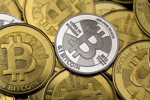 В ЦБ КНР заявили о необходимости запретить централизованную торговлю электронной валютой