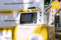 Фонд Рината Ахметова: объединить усилия ради спасения страны